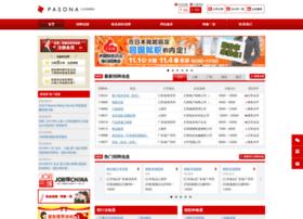 pasona.com.cn
