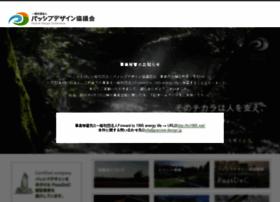 passive-design.jp