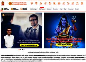 pavitrajyotish.com