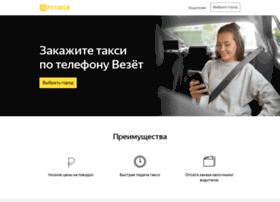 pay.rutaxi.ru