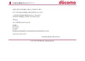 payment.nttdocomo.co.jp