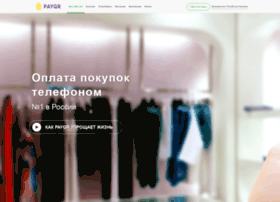 payqr.ru