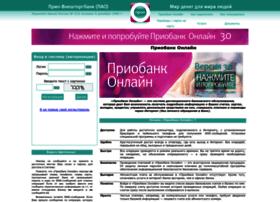 pc.priovtb.com