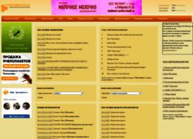pchelomatka.ru
