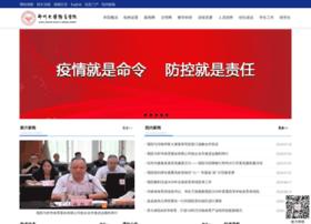 peczzu.edu.cn