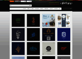 persiangraphic.com