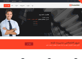 persianweb.com