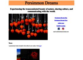 persimmon-dreams.com