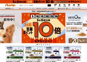 petgo.co.jp