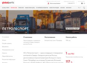 petrolesport.ru