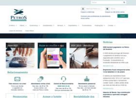 petros.com.br