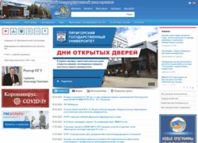 pglu.ru