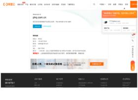phq.com.cn