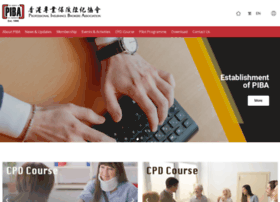 piba.org.hk