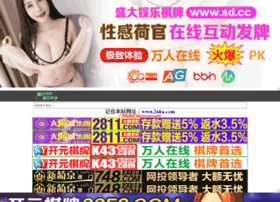 pinkebj.com