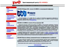 pkitrans.ru