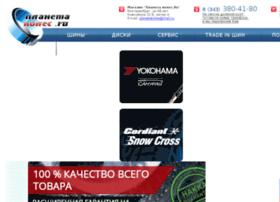 planetakoles.ru