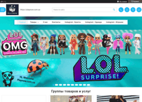 playnow.com.ua