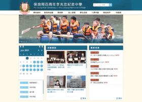 plkclscmc.edu.hk