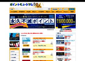 point-museum.com