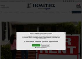 politis.com.cy