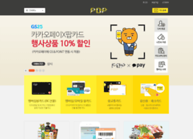 popcard.co.kr