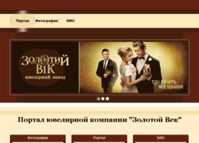 portal.zolotoyvek.ua