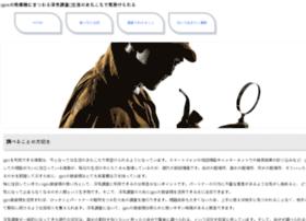 poze-avatar.info