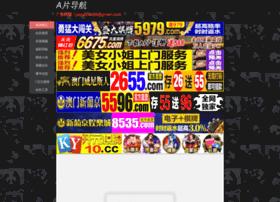 pqp55.com