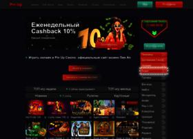 premier-kino.ru