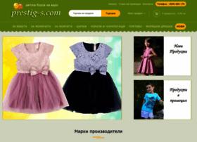 prestig-s.com
