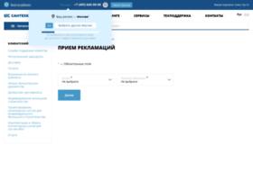 preten.santech.ru
