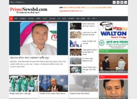 primenewsbd.com