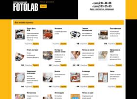 print.fotolab.ru