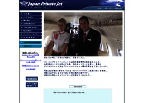 privatejet.co.jp
