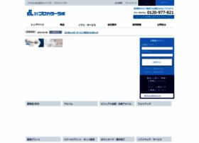 procolorlab.co.jp
