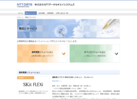 products.ndis.jp