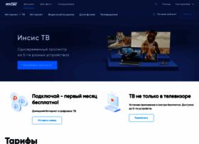 profintel.ru