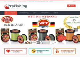 profishing.com.ua