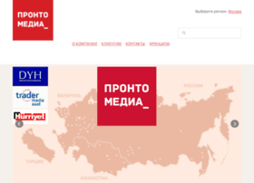 pronto-media.ru