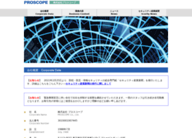 proscope.co.jp
