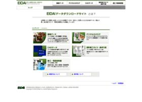 prosite.eidai-sangyo.co.jp