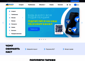 prosto.net