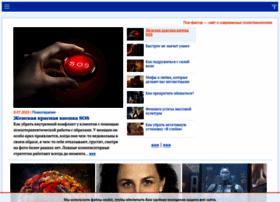 psyfactor.org