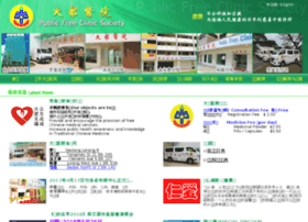 publiclinictcm.com.sg