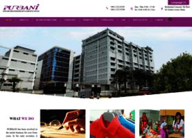 purbanigroup.com.bd