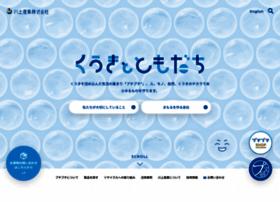 putiputi.co.jp