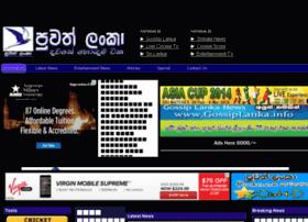 puwathlanka.com