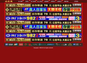 qdshenghuo.com