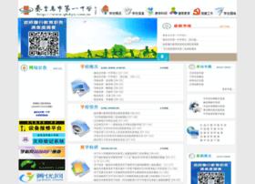 qhdyz.com.cn